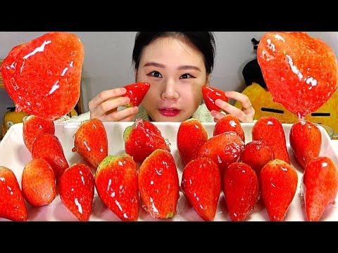 킹스베리 탕후루 King's Berry 糖葫蘆 Fruit candy フルーツキャンディ먹방 Mukbang Eating Sound