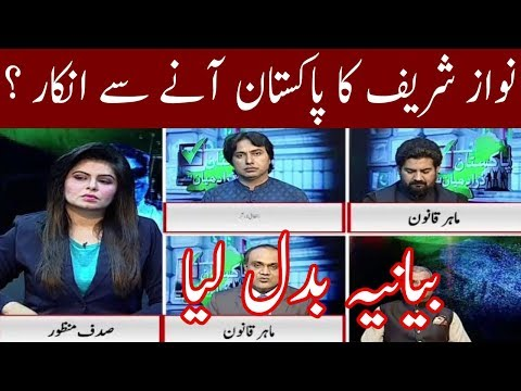 Pakistan Zara Dehan Sy | 7 July 2018 | Kohenoor News Pakistan