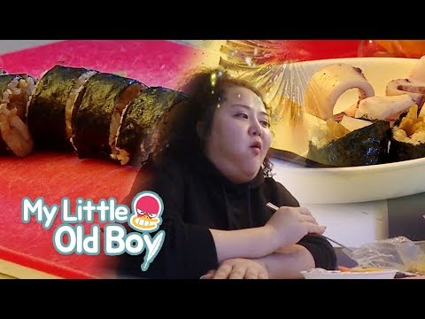 It's Diet Gimbap That Shin Young made for Hong Sister [My Little Old Boy Ep 133]