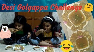 Golgappa Challenge With Desi Style || Extra Spicy 🌶 Golgappa Challenge With My Sister 😋 ,,Again 🤗