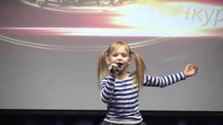"""Максимова Милена. II Международный вокальный конкурс """"Я Пою"""""""