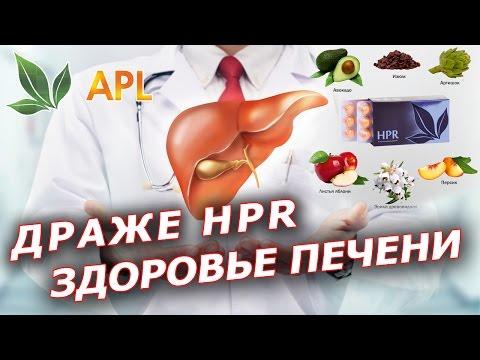 Провериться на гепатиты