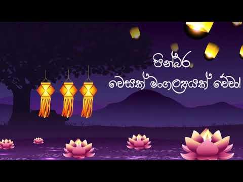 Happy Vesak to you all Sri Lankans!