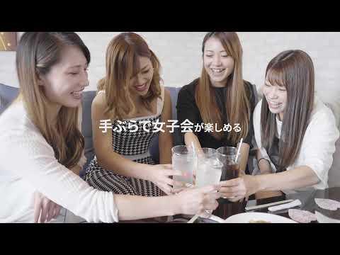 ジャガーホテル神戸グランドセントラル店