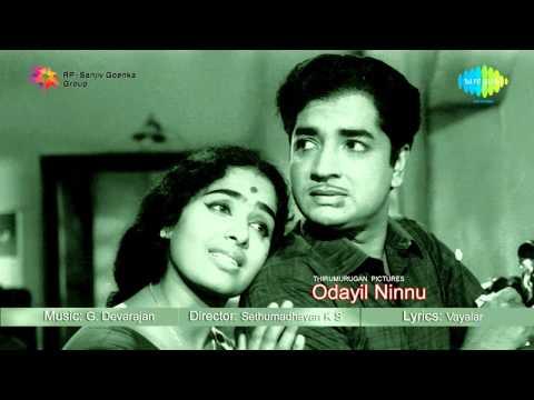 Odayil Ninnu | Maanathu Daivamilla song