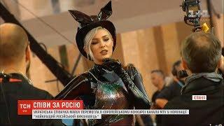"""Співачка MARUV перемогла у конкурсі MTV у номінації """"найкращий російський виконавець"""""""