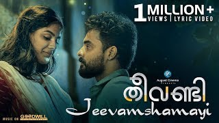 Theevandi Movie Song | Jeevamshamayi | Lyric Video | August Cinemas | Kailas Menon | Shreya Ghoshal