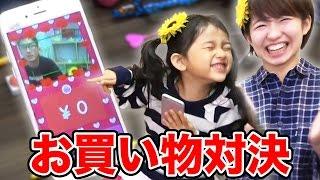 【対決】おもちゃでレジスターバトル!【HIMAWARIちゃんねる ✕ ボンボン】