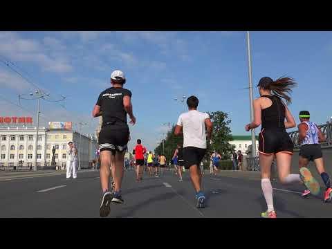 Gesundheit mit Elena Malysheva Nackenschmerzen