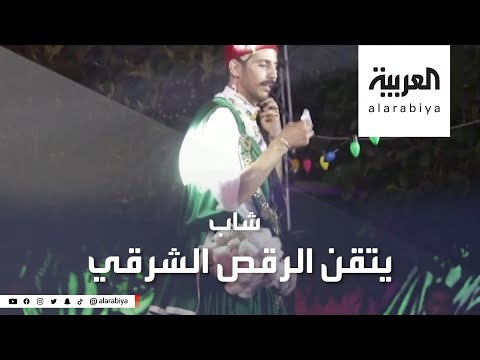 العرب اليوم - شاهد: شاب تونسي يحترف