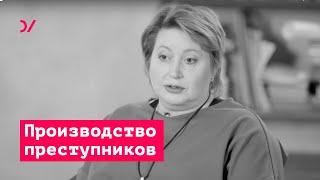 О тюрьме и ее месте в новой России – Ольга Романова