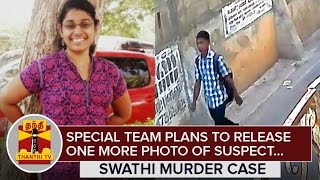 Swathi Murder Case  Special Team Plans To Release One More Photo Of Suspect  Thanthi TV