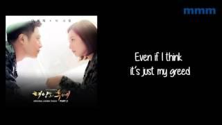 [ENG] DAVICHI – THIS LOVE (이 사랑) (DESCENDANTS OF THE SUN OST)