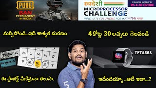 TFT#568,🔥FREE 300₹🔥,BIG GOOD News For Xiaomi Users, Bad News for PUBG Lovers,Galaxy F41 Launch Date,