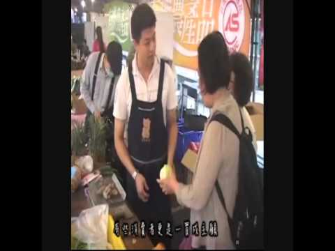 小地主大佃農微電影精華短片