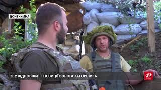 Бійці ЗСУ підпалили склад боєприпасів ворога біля Зайцевого