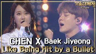 Gambar cover [HOT] Baek Jiyeong×CHEN - Like being hit by a bullet, 백지영×첸 - 총 맞은 것처럼