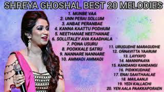 #SHREYA GHOSHAL BEST 20 OF SONGS TAMIL | #NONSTOP|
