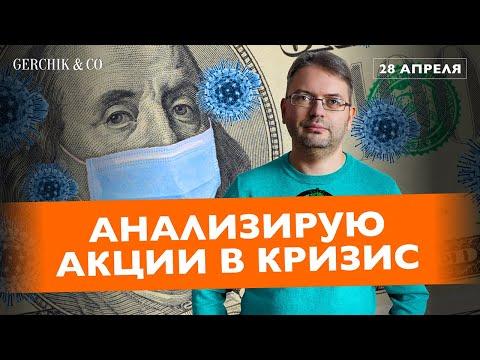 Бинарные опционы зарегистрированные в россии