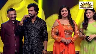 सबरंग फिल्म अवार्ड्स । भोजपुरी फिल्म अवार्ड्स | BHOJPURI CINE AWARD 2018 II Full Show
