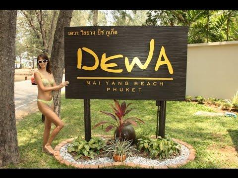 Dewa Nai Yang Beach Phuket 4*