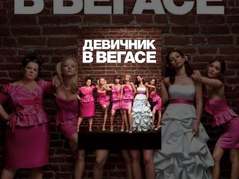 Trovare una ragazza per un trio a Novosibirsk