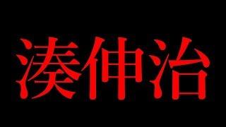 【胸クソ】女子高生コンクリート事件の犯人が緊急逮捕→その理由・・・