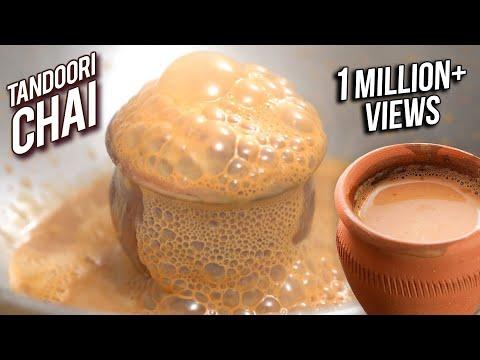 , title : 'Tandoori Chai Recipe - Homemade Tandori Chai Without Tandoor - Indian Tea Recipe - Ruchi