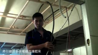 舊屋翻新全紀錄●水電師傅如何拉線