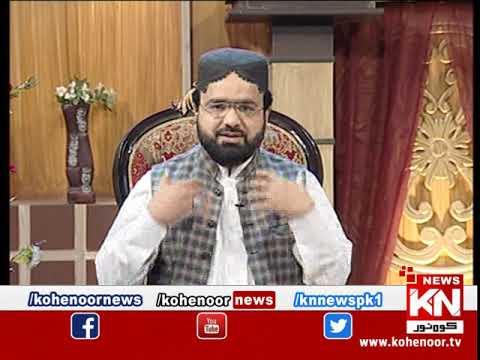Istakhara 06 February 2020 | Kohenoor News Pakistan