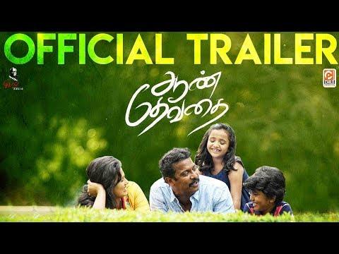 Aan Devathai - Movie Trailer Image