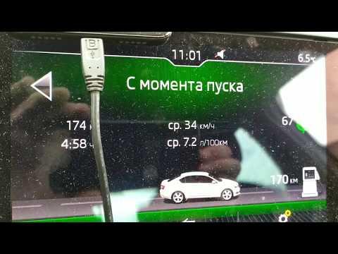 Шкода Октавия А7!!!  Яндекс Такси. 7-е апреля вторник. Что с работой в Москве?