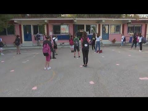 Άρση μέτρων: Επιστρέφουν στα σχολεία οι μαθητές Γυμνασίου, Α' και Β' Λυκείου