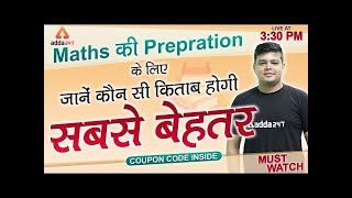 Best Maths Books For IBPS Clerk And PO Preparation 2019
