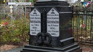 В Батецком районе с воинскими почестями перезахоронили прах героя Крымской войны генерала Алексеева