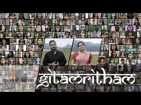 GITAMRITHAM   Tribute to all Gurus of Carnatic Music   Learn Music Online   Music Shikshan