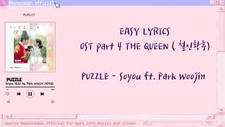 easy lyrics | PUZZLE - Soyou ft Park Woojin (ost part 4 MR QUEEN)