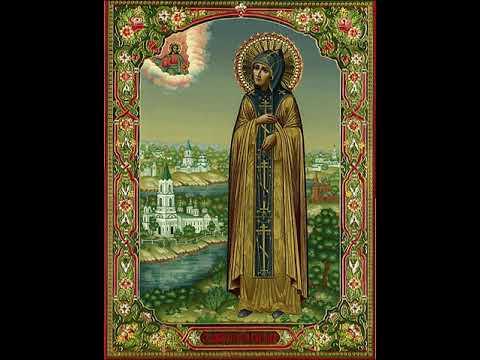 Тропарь Великой Княгини Анны Кашинской