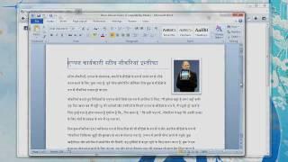 Translate Documents with Google Translation