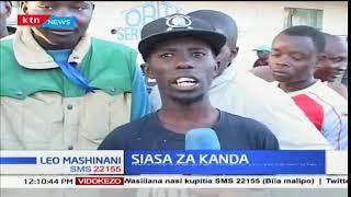 Maoni ya wakazi wa Kajiado kutokana na tangazo la Rais la utangamano wa Afrika mashariki
