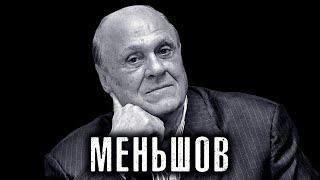 """МЕНЬШОВ. Что цензура вырезала из """"Любовь и Голуби"""". Как не пускали за Оскаром. 30 умных мыслей."""