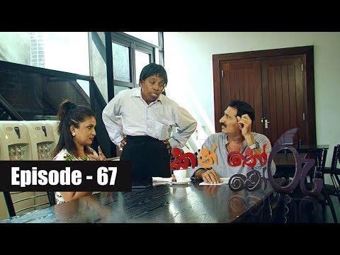 Derana2019-03-18 - новый тренд смотреть онлайн на сайте