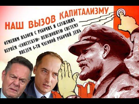 Платошкин VS Бабкин