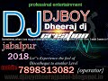 TUMHRE BHAROSE REWA MAI. DJ SKS & DJBOY DHEERAJ PATEL JBP video download