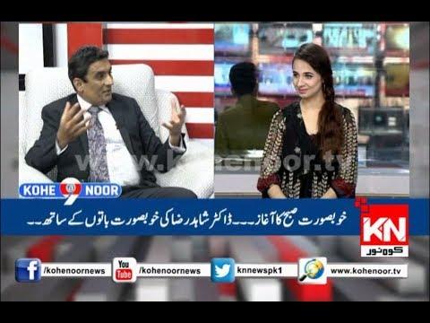 Kohenoor@9 23-07-2018 | Kohenoor News Pakistan