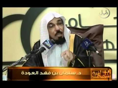 اشراقات قرانية الشيخ سلمان العوده سورة الحديد