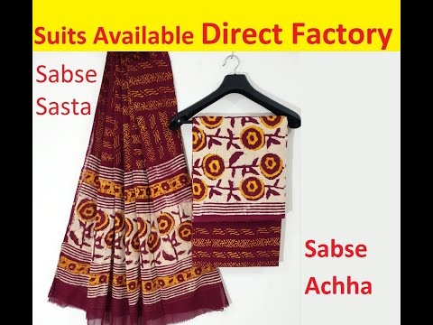 Cotton Duppata Suits Sets