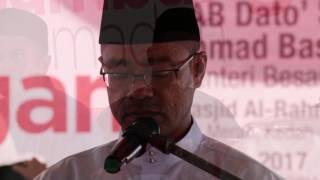 Majlis Iftar dan Sumbangan Ramadan BDB Dun Bakar Bata