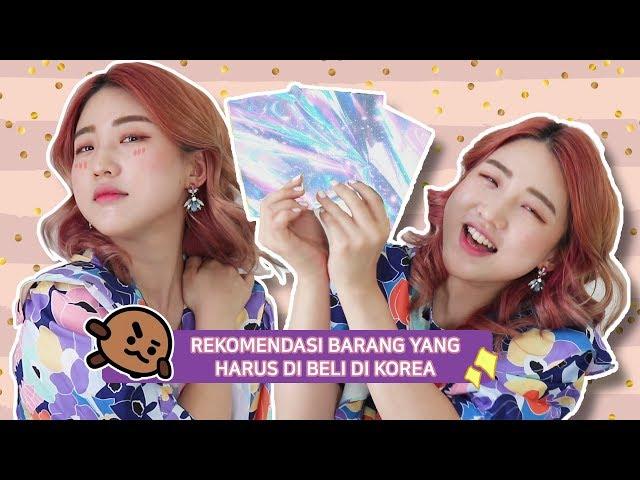 🇰🇷Orang Korea beli apa di Korea??? #GIVEAWAYOORA
