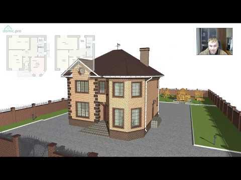 Удобный проект двухэтажного дома на 4 спальни «Комфорт»  C-318-ТП